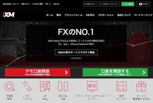 海外FX会社のXMがオススメ
